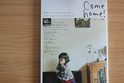 Come home 1