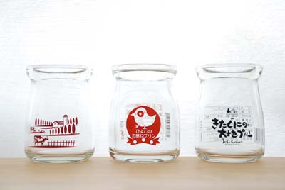 Pudding jars